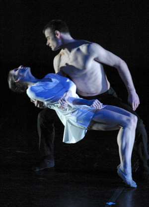 configuration dance, buffalo, ny